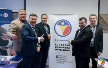04.12.2018 odbyła się międzynarodowa konferencja w Warszawie