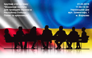 Wiosenne międzynarodowe spotkanie biznesowe w Warszawie