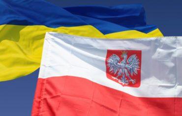 """Опитування на тему: """"Правова допомога, доступна длягромадян Українив Республіці Польща"""""""